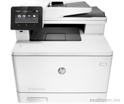 HP Color LJ MFP M477fdw CF379A